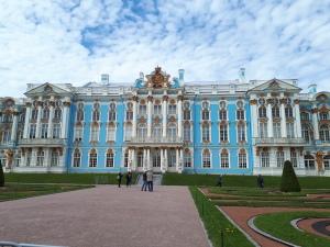 Tsarskoje Selo